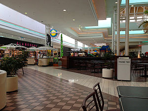 Mall of the Mainland - Mall of the Mainland food court