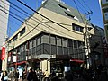 MUFG Bank Machida Branch & Machida-Ekimae Branch.jpg