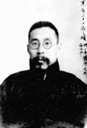 Ma Xulun - Ma Xulun as a professor at Peking University.