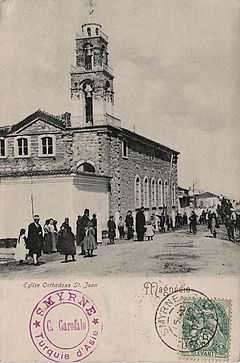 Magnisia Manisa St John Church Old Postcard.jpg