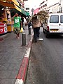 Mahane Yehuda Market (5100773127).jpg