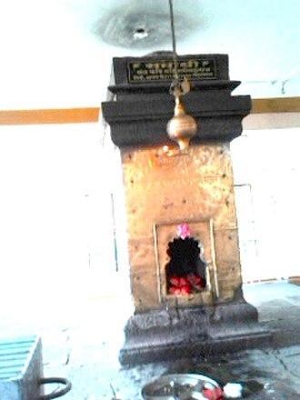 Mahipati - Image: Mahipati Samadhi
