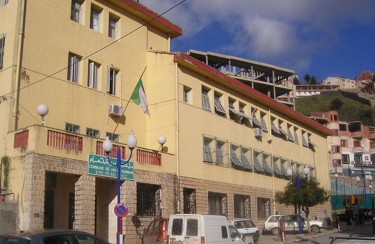 Aïn El Hammam - Wikipedia
