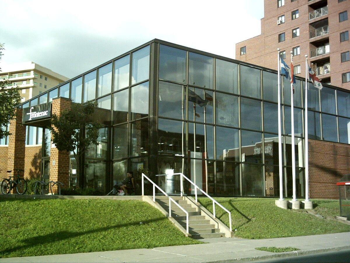 Maison de la culture Frontenac — Wikipédia