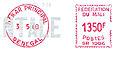 Mali Federation stamp type 3.jpg