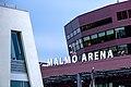 Malmo Arena Hyllie 20150914 0257 (20806816003).jpg