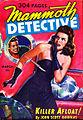 Mammoth detective 194303.jpg