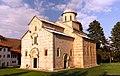 Manastiri i Deçanit1.jpg