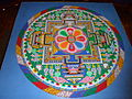 Mandala made at Prismare by Tibetan monks.JPG