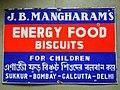 Mangharam1930s.JPG