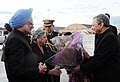 Manmohan Singh and his wife Smt. Gursharan Kaur being seen off by the Ambassador of India in USA, Shri Ranen Sen after the Summit on Financial Market and the World Economy, at the Albert International Airport, Washington.jpg