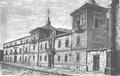 Manuel Laredo (1882) Colegio de San Felipe y Santiago (vulgo del Rey) en Alcalá de Henares.png
