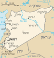 Map of Syria in Hebrew.png
