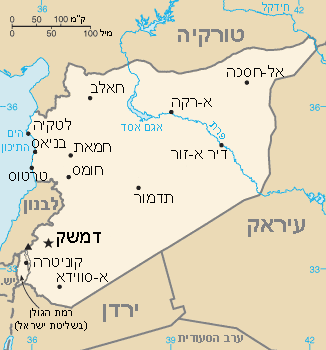 Map of Syria in Hebrew