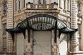 Marquise de l'ancien siège du journal Ouest-France à Rennes.jpg