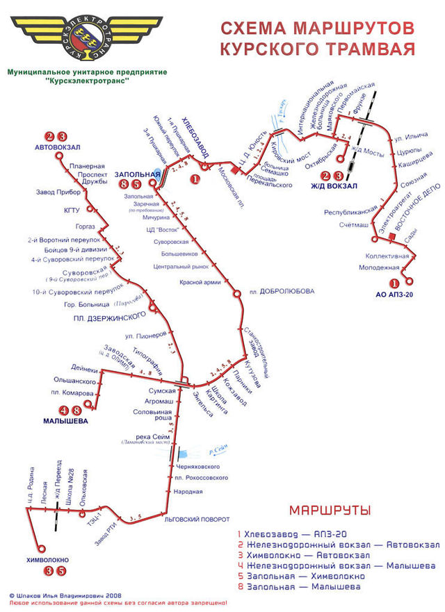Схема трамвая 3 в курске