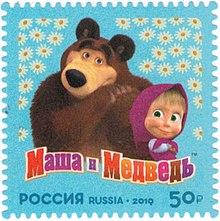 Masha Et Michka Wikipédia