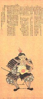 "head of Fukōzu-Matsudaira clan; famous for his diary ""Ietada Nikki"""