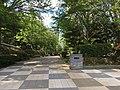 Matsudo Kanegasaku koen01.jpg