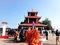 Maulakalika Temple.jpg