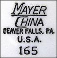 Mayer-china logo.jpg