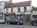 McGlone McCabe - Halifax, Coalisland - geograph.org.uk - 1413482.jpg
