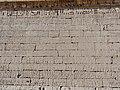 Medinet Habu Ramses III. Tempel Nordostwand 30.jpg