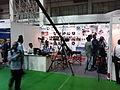 Mega Photo & Video Fair - Kolkata 2011-09-03 00495.jpg