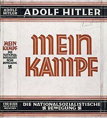 220px-Mein_Kampf_dust_jacket.jpeg