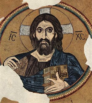 Incarnation - Christ Pantocrator, God incarnate in the Christian faith, shown in a mosaic from Daphni, Greece, ca. 1080-1100.