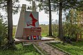Memorial of the WW2 in Oshta to Russian soldiers.jpg