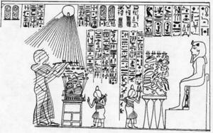 Bek (sculptor) - The Aswan stela of Men and Bek
