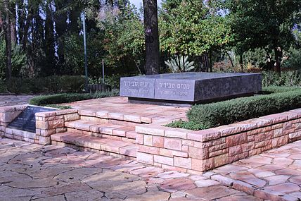 Menahem Savidor's Grave.jpg