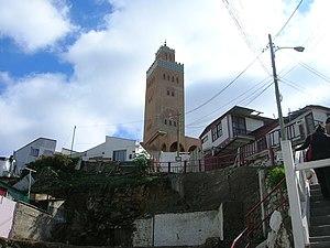 Alminar de la Mezquita de Coquimbo