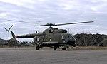 القوات الجوية الجزائرية 150px-Mi-8_kuljetush
