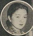 Miayshita Haruko.jpg