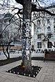 Michael Jackson Memorial Tree, Budapest, Hungary (Ank Kumar) 05.jpg