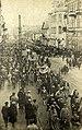 Miensk, Zacharaŭskaja-Felicyjanaŭskaja. Менск, Захараўская-Фэліцыянаўская (1.05.1932).jpg