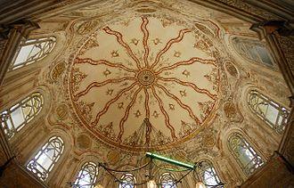 Mihrişah Sultan - Image: Mihriah valide sultan