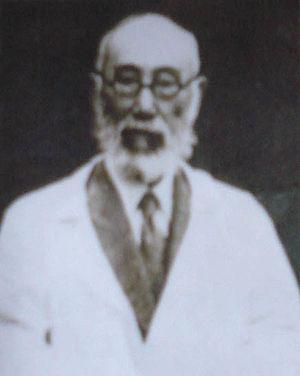 Gōtarō Mikami - Dr Gōtarō Mikami