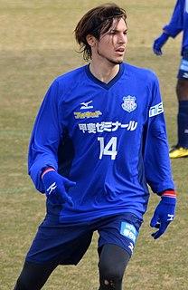Mike Havenaar Japanese association football player