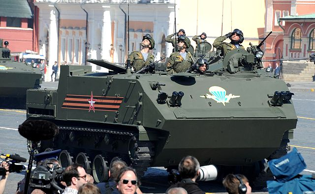 Military parade on Red Square 2016-05-09 036.jpg