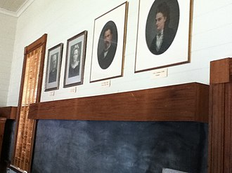 Dixie Schoolhouse - Image: Miller Family Dixie Schoolhouse wall