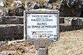 Ministère des Beaux-Arts - Ruines du Temple de Mercure.jpg