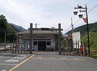 Misakubo-Sta.JPG