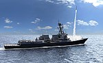 Missile launch from DDG-51.jpg