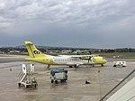 Mistral Air at Naples Airport.jpg
