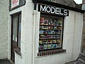 Models Shop, Castleton - geograph.org.uk - 863032.jpg