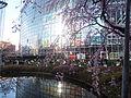 Mohri Garden and TV Asahi.jpg