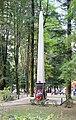 Monument in Krasnaya Polyana.jpg